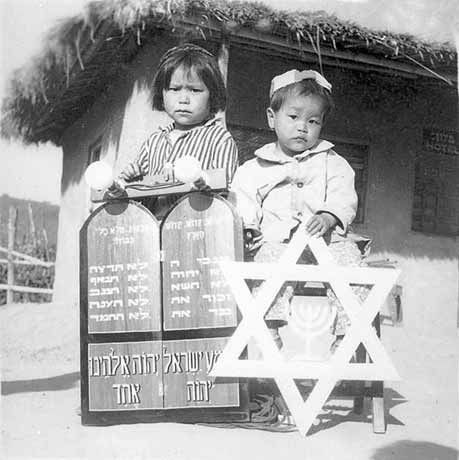 Kaifeng, China: The Kaifeng Jews are members of a small Jewish community in Kaifeng, in the Henan province of China who have assimilated into Chinese society while preserving some Jewish traditions and customs. Their origin and time of arrival in Kaifeng are a matter of debate among experts.