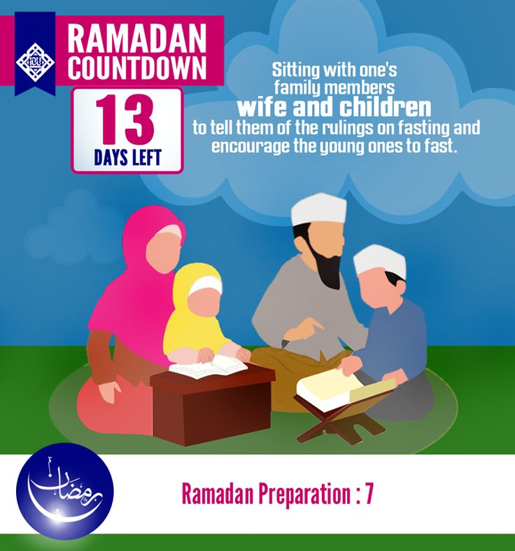 #PrepareForRamadan 7  Sitting with one's family members – wife and children – to tell them of the rulings on fasting and encourage the young ones to fast. #IOURamadan