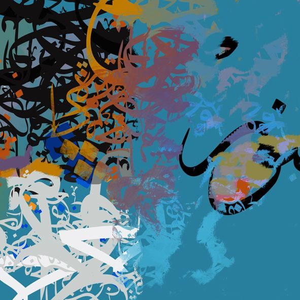 Abstract art- Arabic Calligraphy