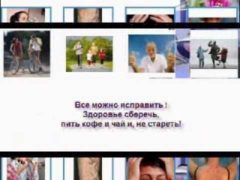 Все можно исправить: здоровье сберечь и финансы поправить мои видео (плейлист)