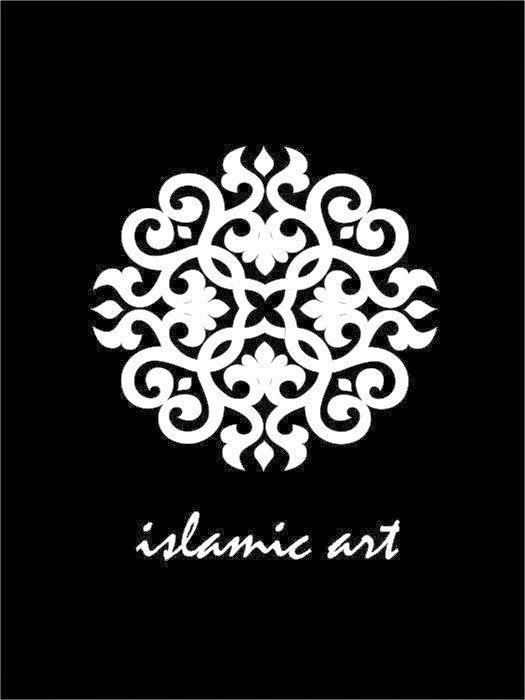 Islamic Art - Gudang Art Sentra Industri kerajinan kaca patri, tembaga, kuningan dan aluminium.