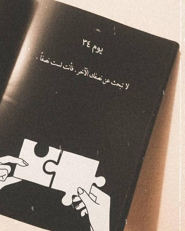 اقتباسات رومانسية Cards Against Humanity Books To Read Books