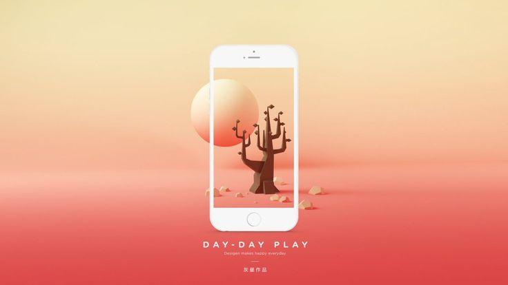 DD-play