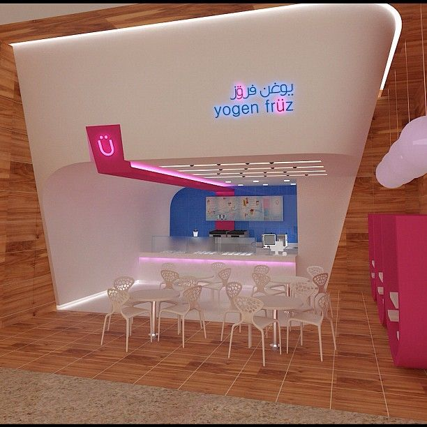 17 best images about froyo store design inspiration on