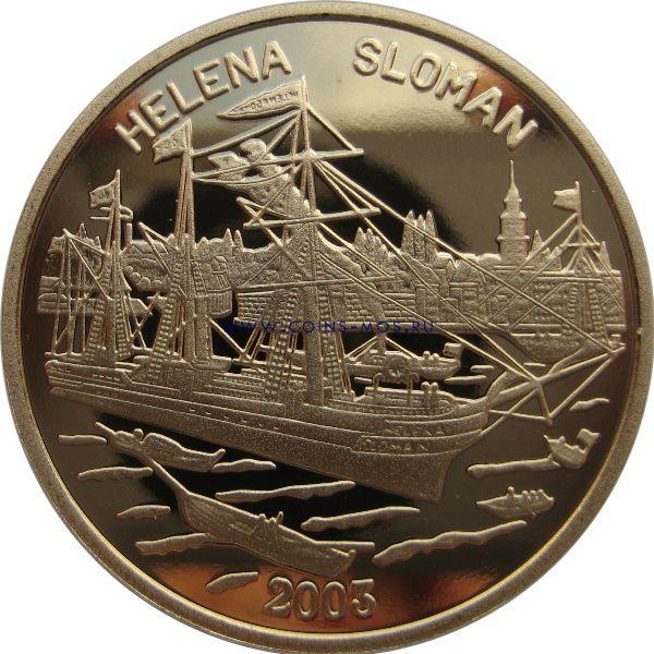 Северная Корея  Корабль «Хелена Сломан»  20 вон 2003 г. Пруф