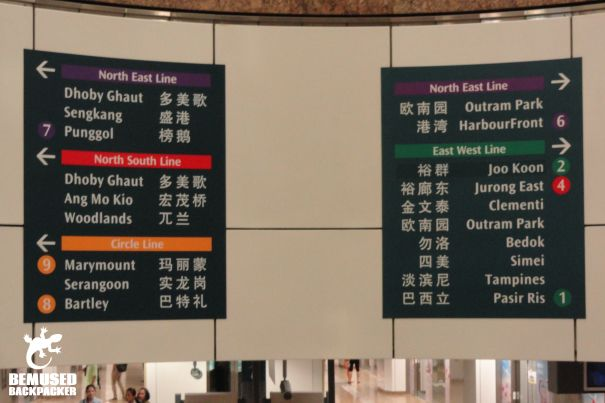 Insider tips on how to navigate Singapore's awesome public transport system.