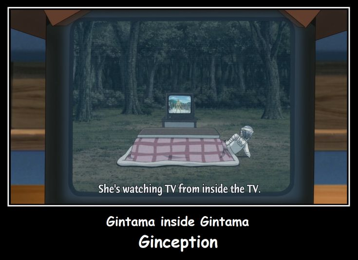 Gintama :3