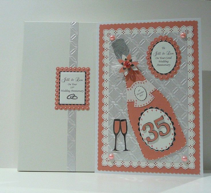 35th coral wedding anniversary card husbandwifefriends