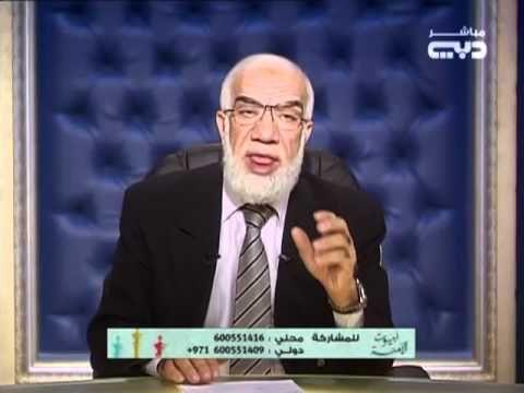 الدليل العربي الشامل للسويد: راحة البال ● بيوت امنة ● الشيخ عمر عبدالكافي 07-03-2012