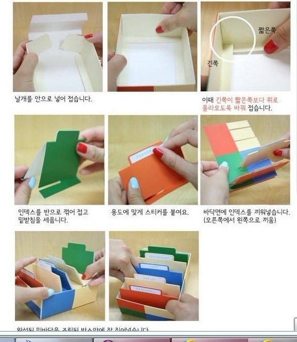 34 best card storage images on pinterest bricolage cartonnage and korea stationery derlook multicolour diy paper card business card storage box desktop in storage boxes reheart Choice Image