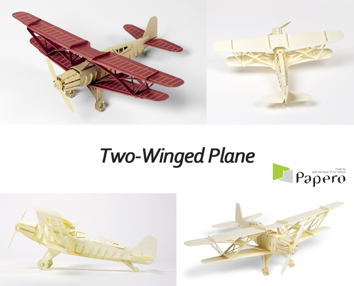 Best Paper Cars Planes Boats Paper Toys Images On