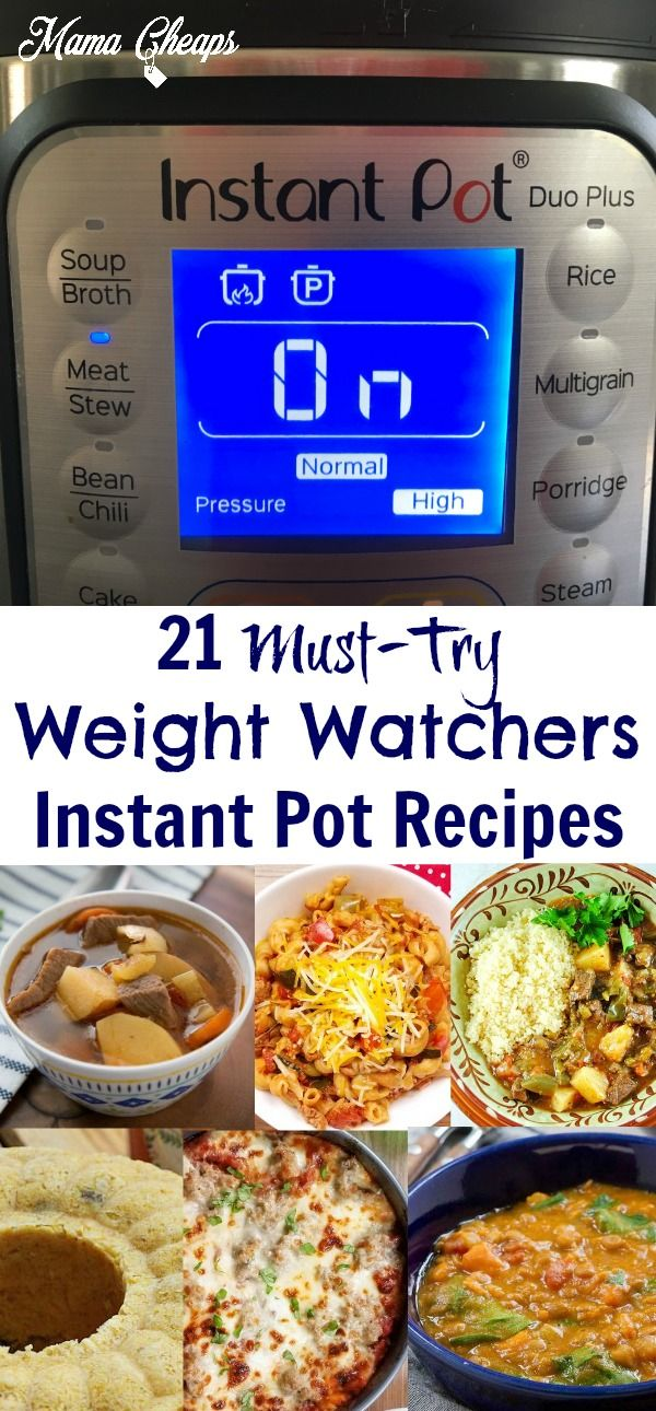 Check out these 21 Weight Watchers Instant Pot recipes!! www.mamacheaps.co…