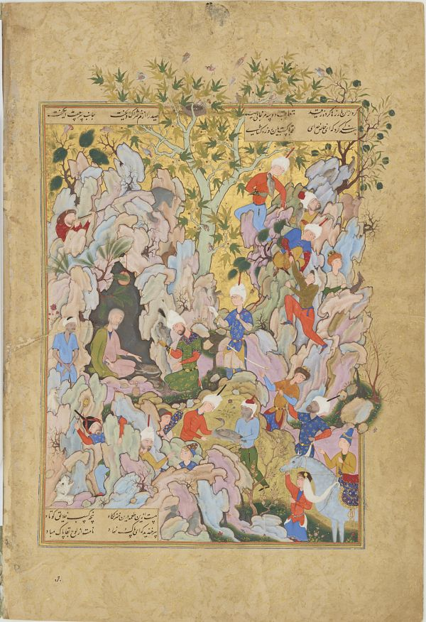 Folio from a Haft Awrang (Seven thrones) by Jami (d.1492); verso: the Pir rejects the ducks brought as presents; recto: text  TYPE Manuscript folio MAKER(S) Author: Jami (died 1492) HISTORICAL PERIOD(S) Safavid period, 1556-1565 MEDIUM Opaque watercolor, ink and gold on paper DIMENSION(S) H x W: 34.2 x 23.2 cm (13 7/16 x 9 1/8 in) GEOGRAPHY Iran