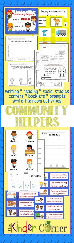 Community Helpers : Collection by The Curriculum Corner FREE from The Curriculum Corner   centers, sorts, write the room & more!