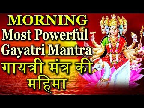 Youtube Gayatri Mantra - Thereset