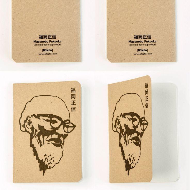 notebook platò #notebook #graphicdesign #masanobufukuoka #drawing #handmade #handbound