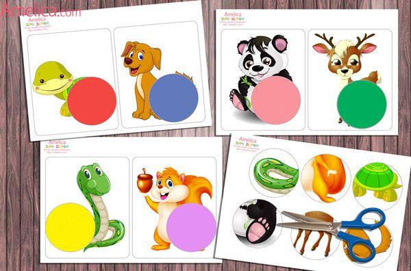 """Настольные игры скачать для детей, распечатать развивающую игру лото """"Угадай кто это животное?"""" для малышей 2 - 3 года"""