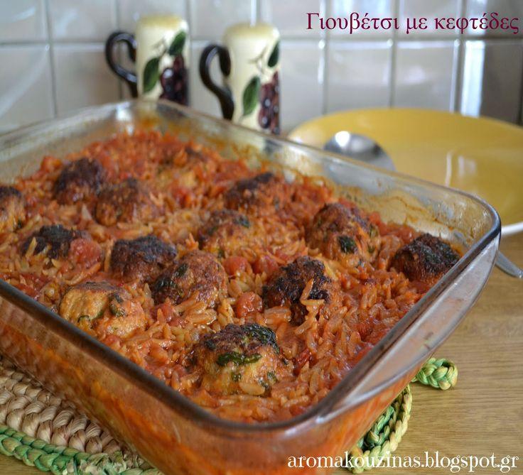 Άρωμα Κουζίνας: Γιουβέτσι με κεφτέδες
