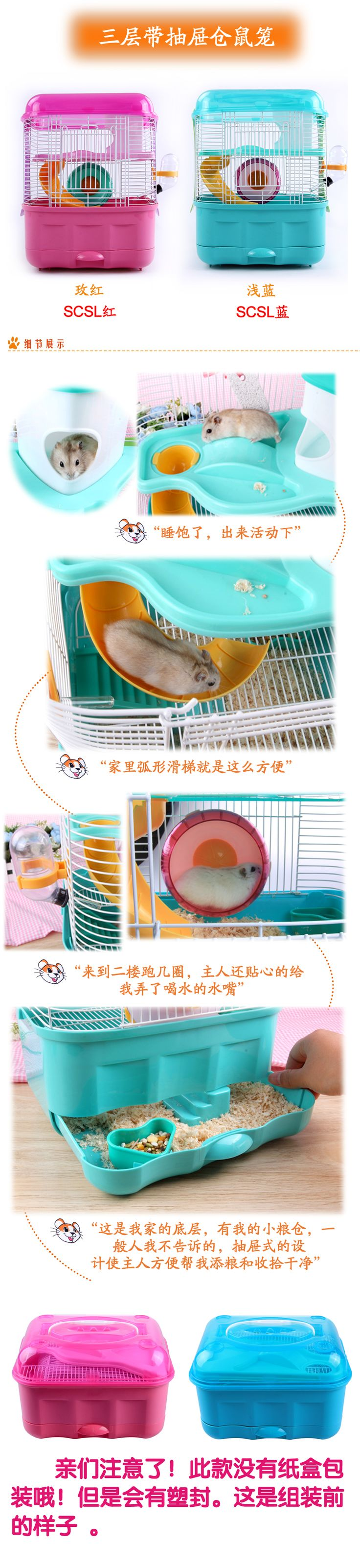 Three layer hamster cage hamster supplies luxury transparent hamster cage hamster-inCarriers from Home & Garden on Aliexpress.com | Alibaba Group