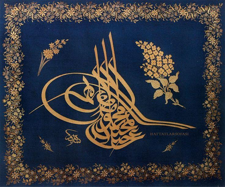 Hattat Mehmed Haşim Efendi  Türk hat sanatının istisnasız en önemli isimlerinden biri olanMustafa Rakım Efendi'nin şâkirdânından olan Mehmed Hâşim Efendi, aslen Çerkes olup Ser-sikkekenAbdülfettah Efendi'dennaklen Ri…