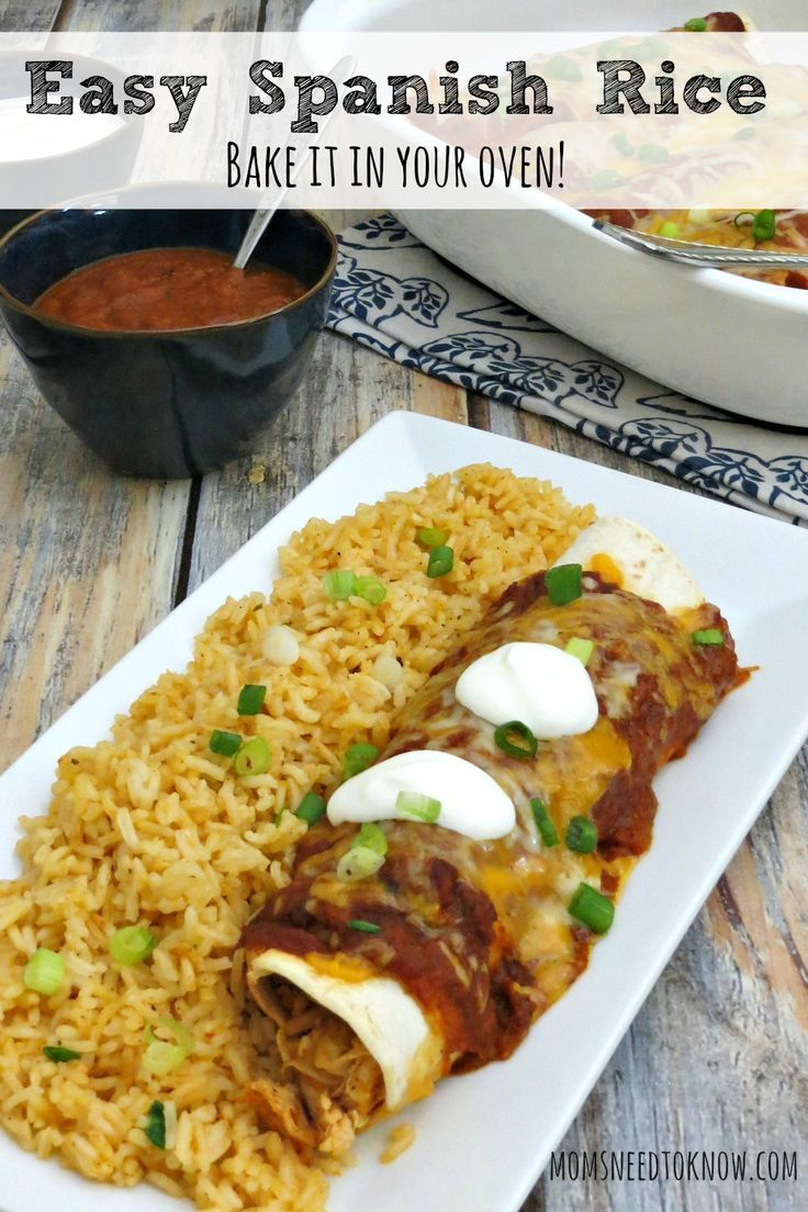 This Spanish rice recipe is so simple to make that you will stop buying the boxes in the store - and it bakes up right in your oven!