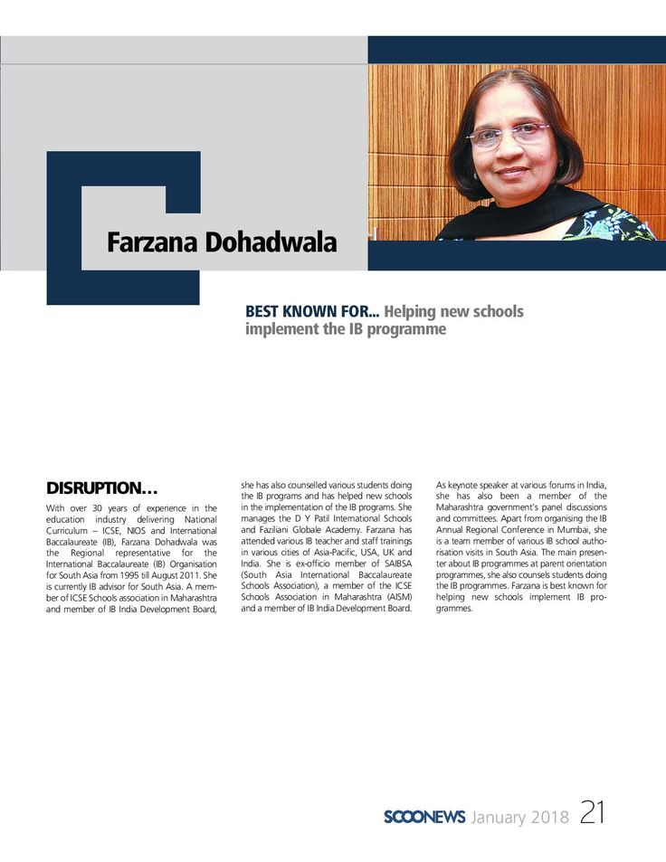 """In our January 2018 cover story - """"India's Top Ed Influencers"""", we turn the spotlight on the country's top #education #innovators.   Farzana Dohadwala features for helping new schools implement the IB (International Baccalaureate) programme. She was the Regional representative for the International Baccalaureate (IB) Organisation for South Asia from 1995 till August 2011."""