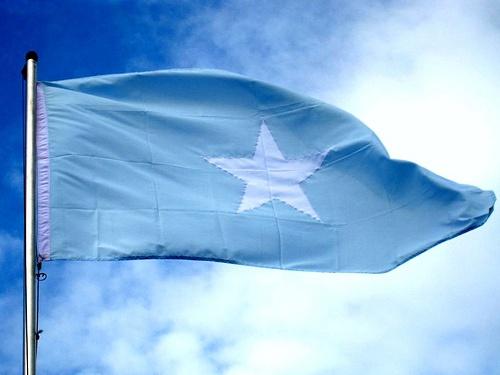 @ Somalia flag