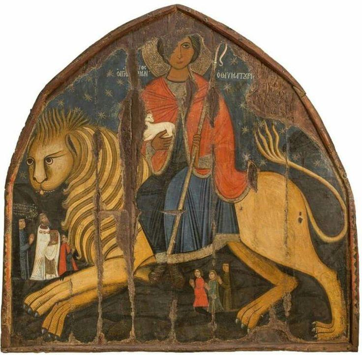 Ο Άγιος Μάμας. Βυζαντινό Μουσείο και Πινακοθήκη, Λευκωσία. 02 09.