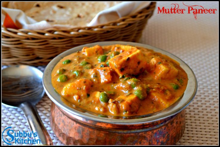Mutter Paneer, a very famous Indian Gravy. Paneer cooked with Peas and tomato sauce. Paneer dishes are always special. Paneer Butter Masala, Kadai Paneer, Mutter Paneer are some of the special dishes in most of the Indian restaurants. There are many variations we can bring in and this is one of the method. A perfect...Read More