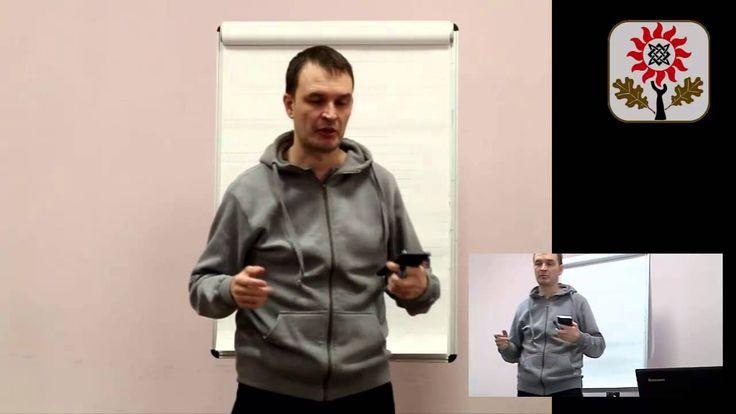 Алексей Старостенко в Санкт Петербурге 14 02 2016  Создание структуры уп...