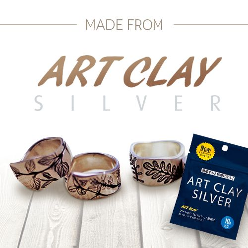 Art Clay Silver is a combination of a silver, organic binding component and water. It's easy to make a jewelry or ornamentation from Art Clay.