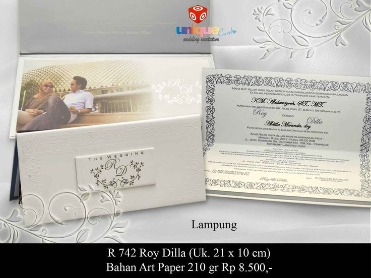 Undangan Pernikahan – R742 || Unique Card Wedding Invitation