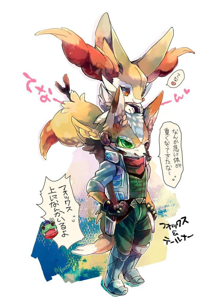 Star Fox & Poké Fox by Kanami33