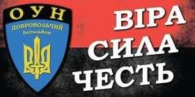 Коханівський на Майдані закликав до повалення чинної влади. (ВИДЕО)