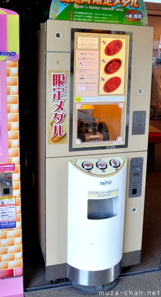 Top souvenirs from Japan - Medal Coin Machine