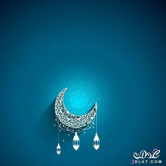 خلفيات اسلاميه خلفيات دينيه للتصميم أجدد مجموعه من الخلفيات الاسلاميه للتصميم Celestial Bodies Celestial Body