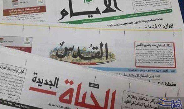 اهتمامات الصحف الجزائرية الثلاثاء أبرزت الصحف الجزائرية الصادرة اليوم واقع العلاقات الجزائرية الفرنسية وأهمية استغلال الفر Airline Breaking News Boarding Pass
