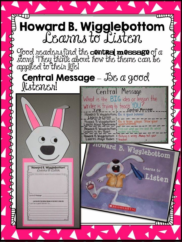 Howard B. Wigglebottom Learns to Listen - Perfect for teaching whole body listening at the beginning of the school year!