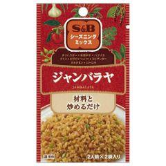 男子ごはんの料理レシピ: #328『ジャンバラヤ&ジャークチキン』