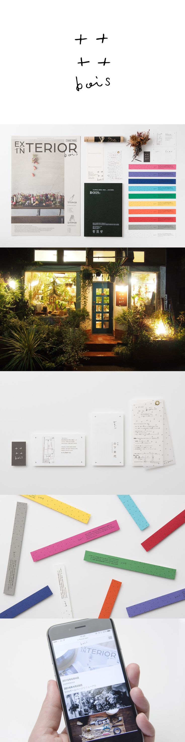 #graphic #graphicdesign #design #artdirection #ad #advertising #branding #brandingdesign #branddesign #identity #brandidentity #corporateidentity #visualidentity #logo #logodesign #logotype #symbol #symbolmark #mark #emblem #package #packaging #packagingdesign #typo #typography #typographic #typodesign #japan #flower #flowershop #florist
