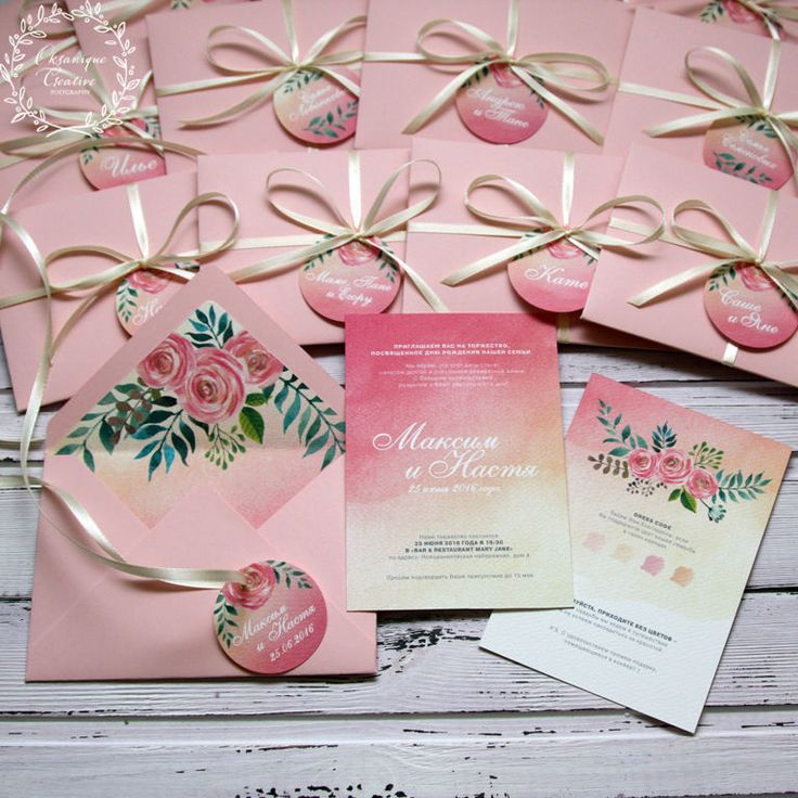"""Купить Приглашение в конверте """"Акварель"""" - розовый, бледно-розовый, персиковый, приглашение, пригласительные, приглашения на свадьбу"""