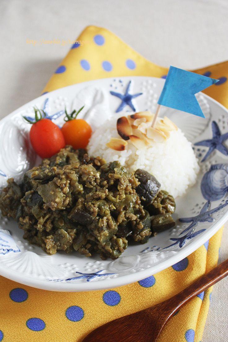 野菜たっぷりなすとオクラのキーマカレー by タラゴン (奥津純子) | レシピサイト「Nadia | ナディア」プロの料理を無料で検索