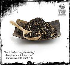 Mαύρο Τσάι με ΙΠΠΟΦΑΕΣ