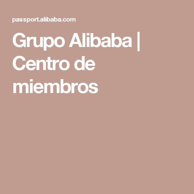 Grupo Alibaba | Centro de miembros