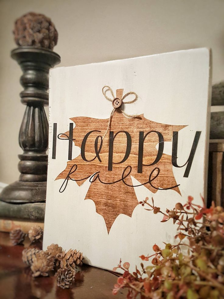 Fall Wooden Sign | Happy Fall Sign | Fall Farmhouse Signs | Autumn Wood Signs | Farmhouse Autumn Decor | Farmhouse Style Sign