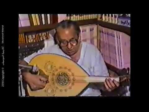 Learn Oud For Free Lesson 6 Dezignology Welcome To Bruno Khater Blog Lebanon Learn Design Photography Get Inspired Ill Free Lessons Learning Lesson