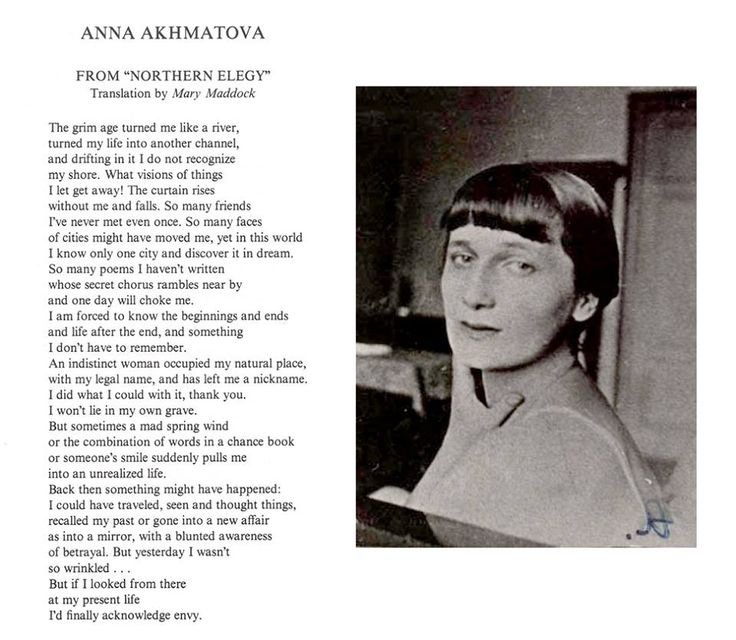 from Anna Akhmatova's Northern Elegy