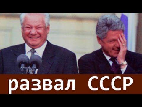 Документальные фильмы Холодная война 2