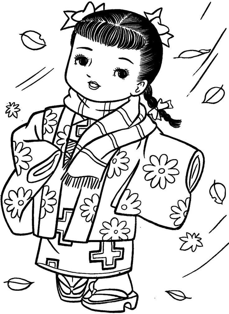 10 best japonesitas images on Pinterest | Archivo, Páginas para ...