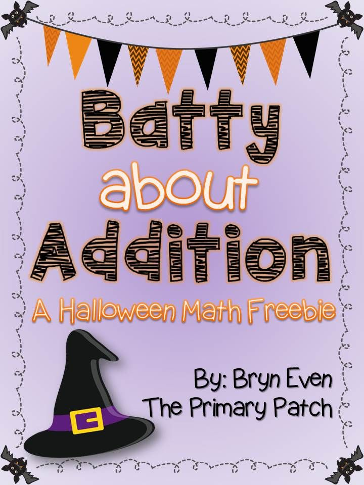 A Halloween Addition Freebie from The Primary Patch